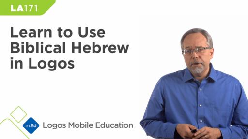 LA171 Learn to Use Biblical Hebrew