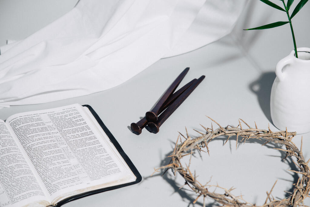 Crown of Thorns with Nails and Bible large preview
