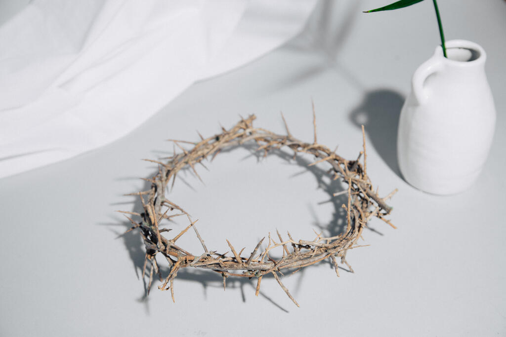 Crown of Thorns with Palm Branch large preview