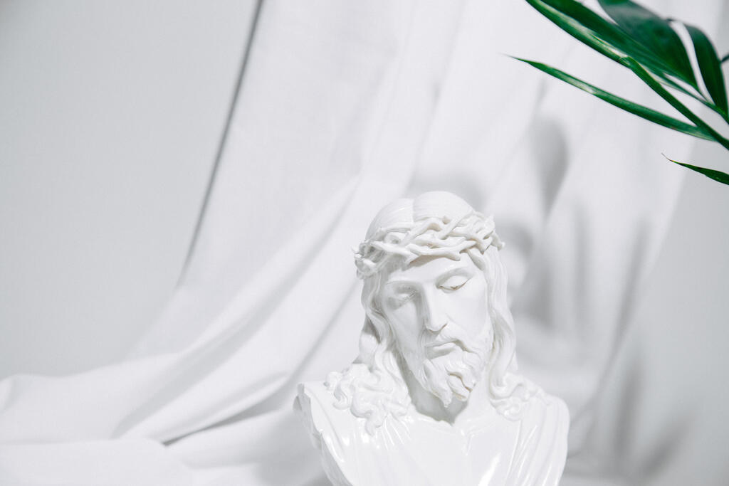 Bust of Jesus with Palm Branch large preview
