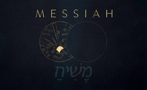 Messiah   Vine and Branches