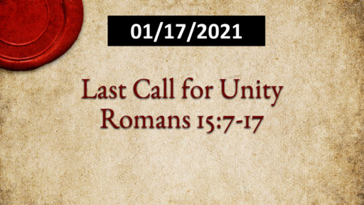 Last Call for Unity