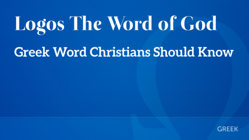 Greek Words Christians Should Know