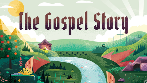 The Gospel Story  The Lord is Holy