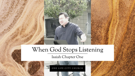Isaiah Vol. 1