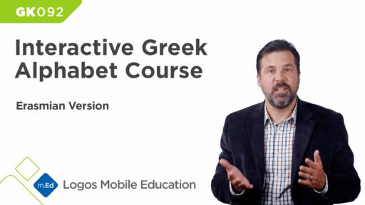 GK092 Interactive Greek Alphabet Course (Erasmian Version)