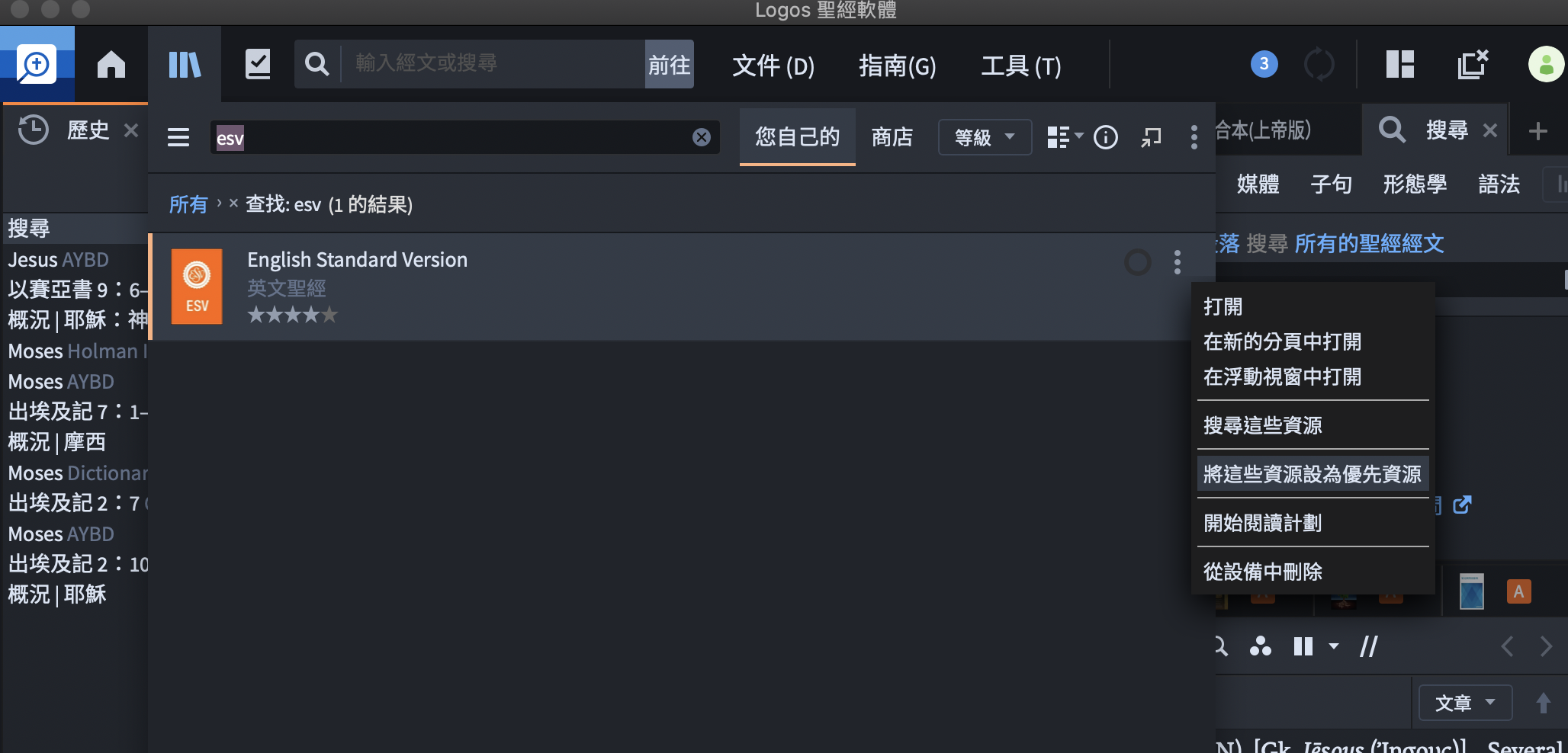Screen_Shot_2019-06-19_at_4.55.17_PM.png