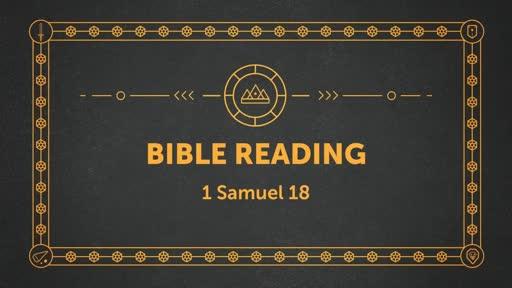 1 Samuel 41 10 The Need For God His Presence Faithlife Sermons