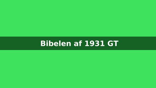 GT1931