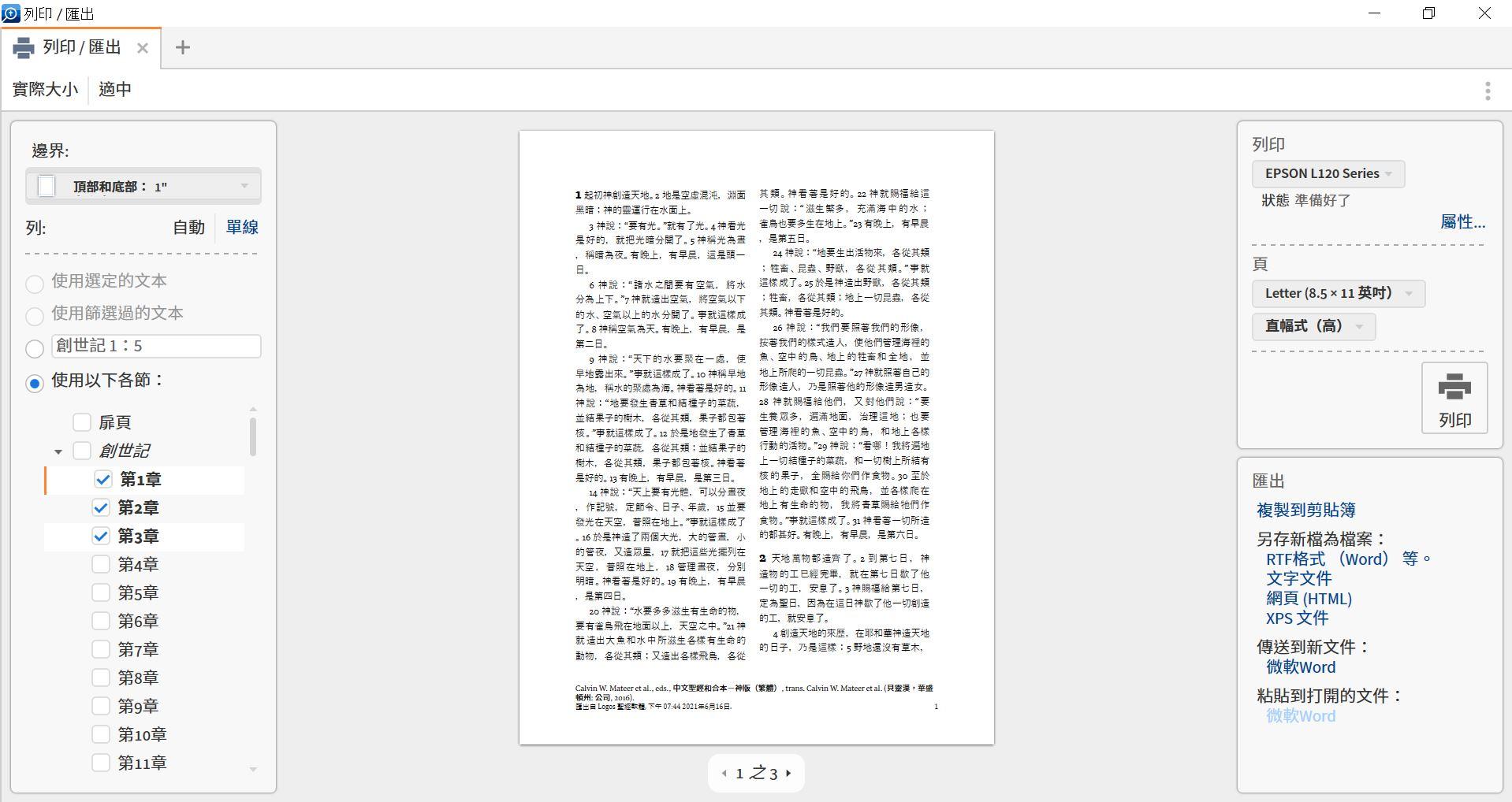 Screen_Shot_2019-09-17_at_1.11.55_PM.png