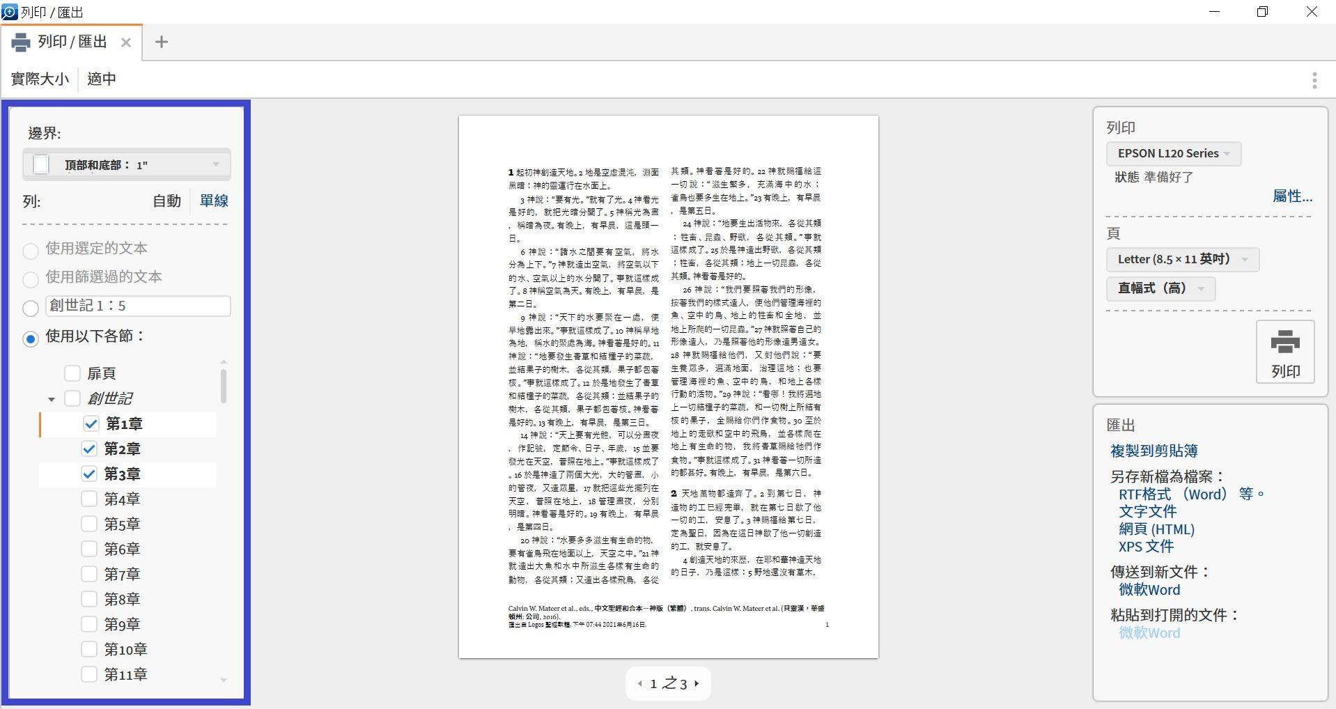 Screen_Shot_2019-09-17_at_1.11.55_PM_copy_1.png