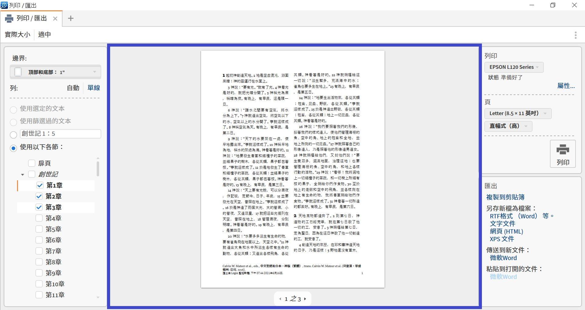 Screen_Shot_2019-09-17_at_1.11.55_PM_copy_2.png