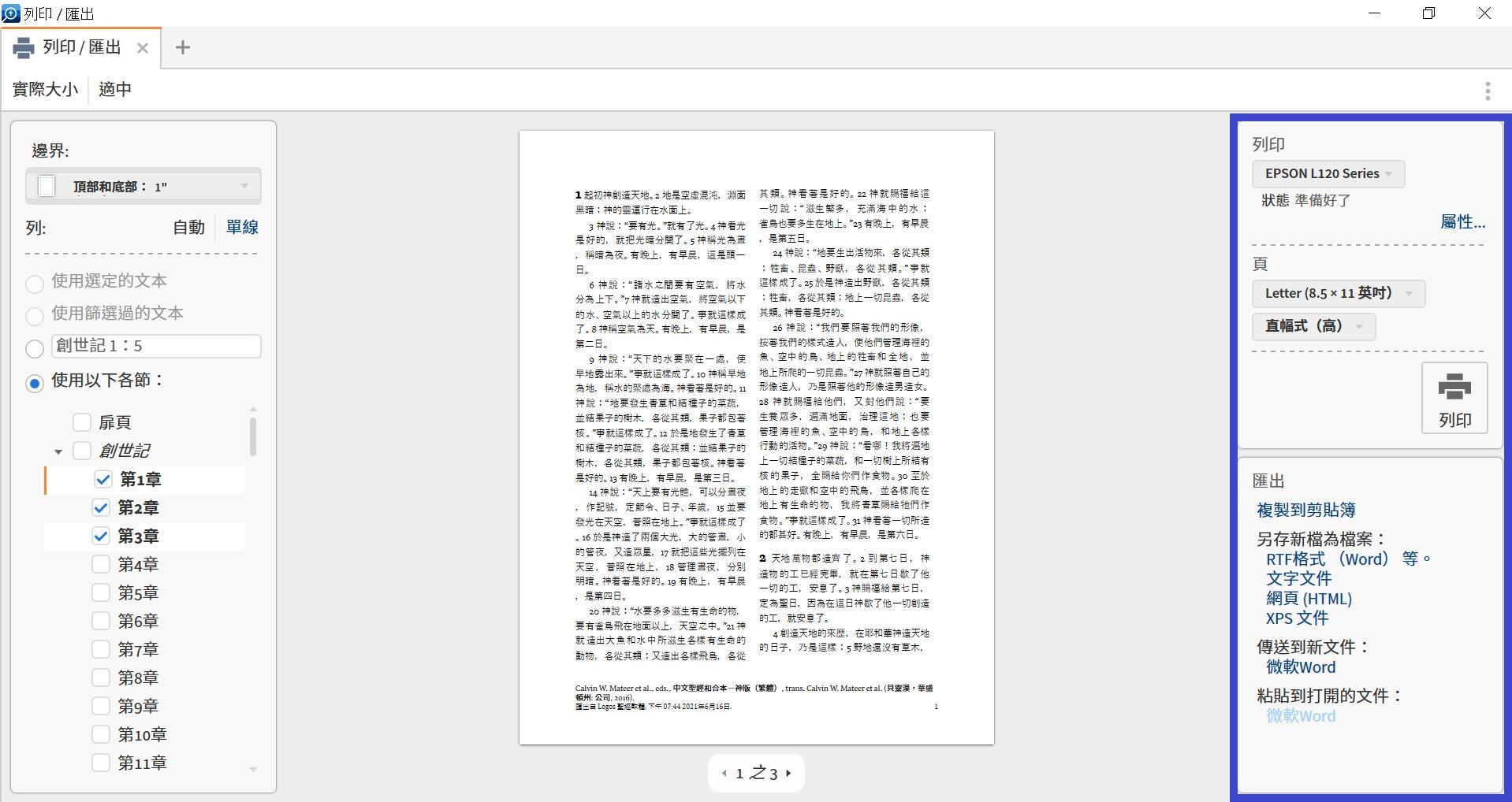 Screen_Shot_2019-09-17_at_1.11.55_PM_copy_3.png