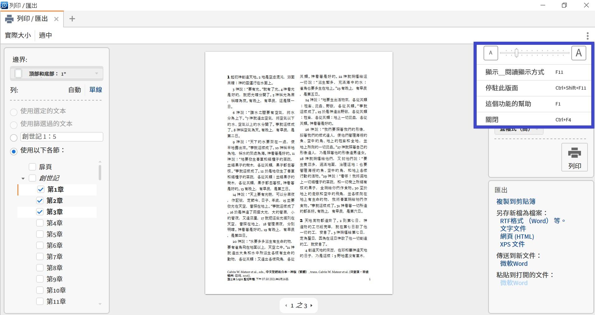 Screen_Shot_2019-09-17_at_1.14.18_PM.png