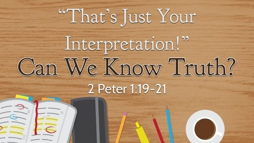 That's Just Your Interpretation!