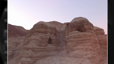 The Essenes and the Dead Sea Scrolls