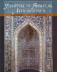 The Journal of Biblical Apologetics, vol. 5 Islam, part 1: Allah