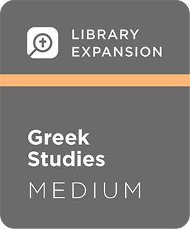 Logos 7 Greek Studies Library Expansion, M