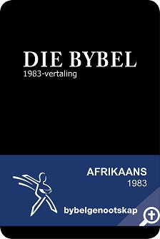 Die bybel: afrikaans 1933/1953-vertaling (afrikaans edition.