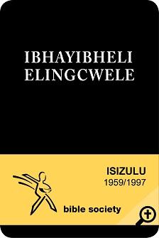 Ibhayibheli elingcwele isizulu bible 19591997 version logos ibhayibheli elingcwele isizulu bible 19591997 version fandeluxe Gallery