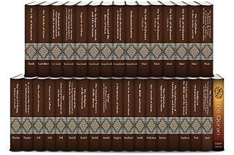 Islamic Studies Collection (34 vols.)