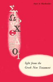 Light from the Greek New Testament