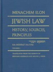 Jewish Law: History, Sources, Principles, vol. 1