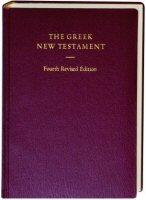 The Greek New Testament, Fourth Revised Edition (with apparatus)