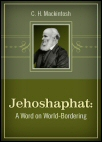 Jehoshaphat: A Word on World-Bordering