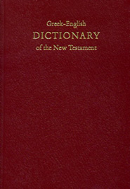 Greek-English Dictionary of the New Testament (Newman, Barclay M., Jr.)