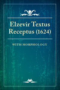 Elzevir Textus Receptus (1624) with Morphology (TR)