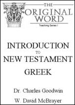 Introduction to New Testament Greek