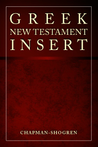 Greek New Testament Insert