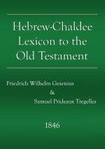 Gesenius' Hebrew-Chaldee Lexicon to the Old Testament