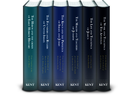 The Historical Bible (6 vols.)
