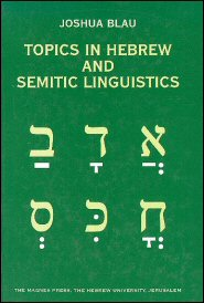 Topics in Hebrew and Semitic Linguistics