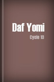 Daf Yomi: Cycle 13