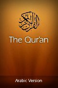 The Qur'an (Arabic)