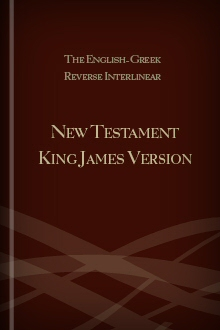 The English-Greek Reverse Interlinear New Testament New King James Version