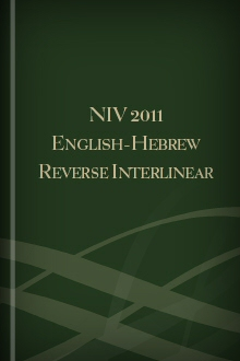 The English-Hebrew Reverse Interlinear Old Testament New International Version (2011)