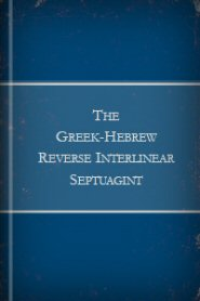 The Greek-Hebrew Reverse Interlinear Septuagint (Rahlfs')