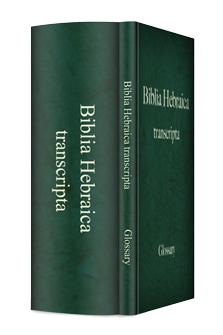 Biblia Hebraica transcripta (2 vols.)