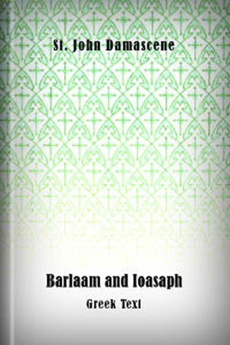 Barlaam and Ioasaph (Greek Text)