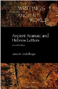 Ancient Aramaic and Hebrew Letters (Texts)