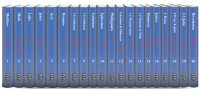 The IVP New Testament Commentary Series (IVPNTC) (20 vols.)
