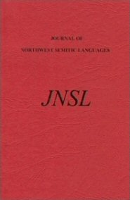 Journal of Northwest Semitic Languages, vol. 30, 2004
