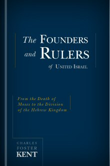 The Founders and Rulers of United Israel: From the Death of Moses to the Division of the Hebrew Kingdom