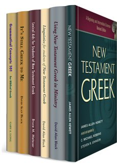 Baker Academic Biblical Greek Collection (6 vols.)