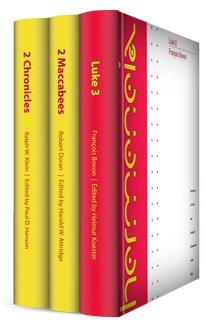Hermeneia Upgrade 3 (3 vols.)