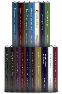 Warren W. Wiersbe Collection (17 vols.)